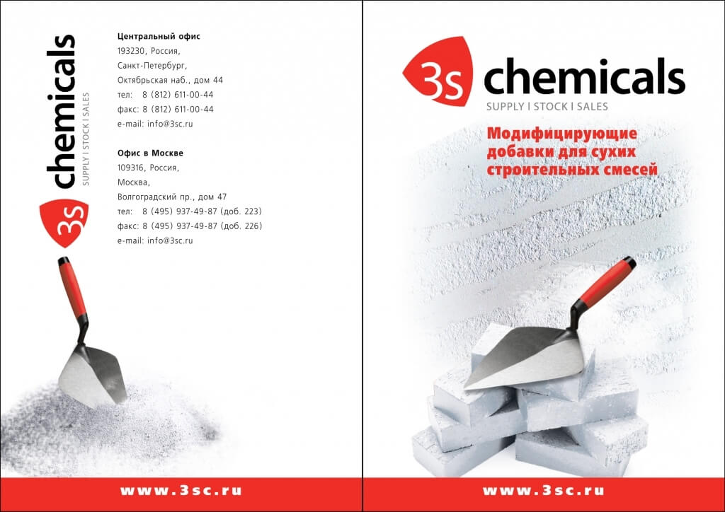 3s chemicals